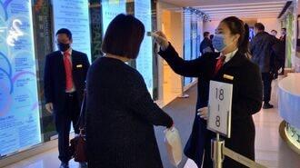 SARSの教訓活かす「香港」の新型肺炎の徹底対策
