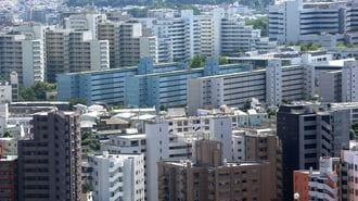 「賃貸住宅市場が危ない」、日銀が異例の警鐘