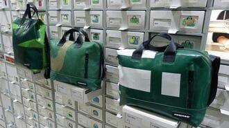 日本に4店、「フライターグ」が密かにキテる理由