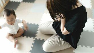 """コロナ自粛で""""密室育児""""続く乳幼児ママの苦悩"""