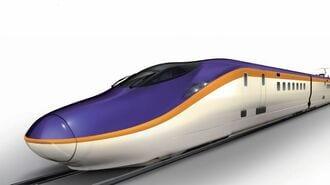 JR東の新型新幹線「E8系」、開発決定までの背景