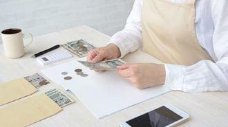 日本人の「現金払い信仰」は、なぜ根強いのか