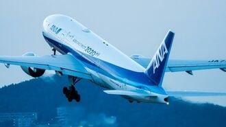 ボーイングが最新機種でも「操縦桿」を使う理由
