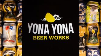 Discover Japanese Craft Beer at Yona Yona Beer Works in Shinjuku
