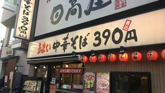 日高屋「おいしくて安い」の先にある店舗戦略