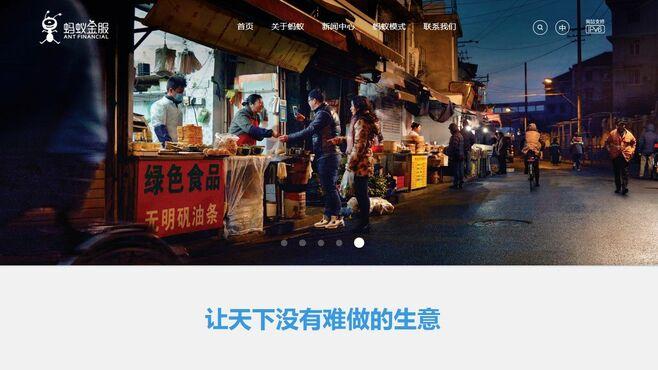 中国で「ネット医療互助」が静かに拡大する背景