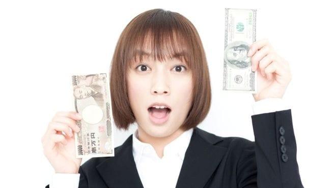 1ドル102円台の「円高時代」がやって来る?