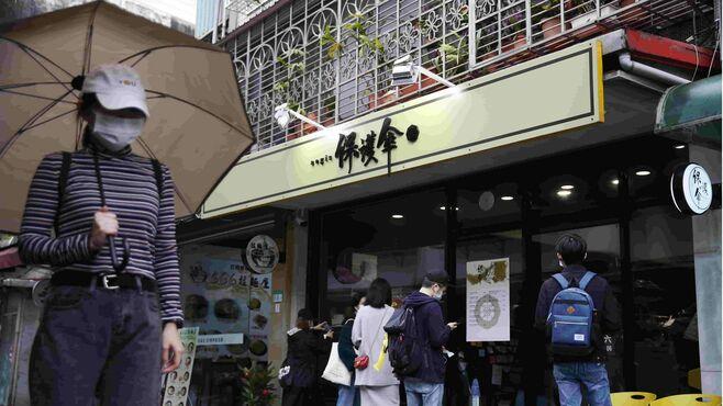 香港市民を救え!開き始めた台湾の保護傘計画