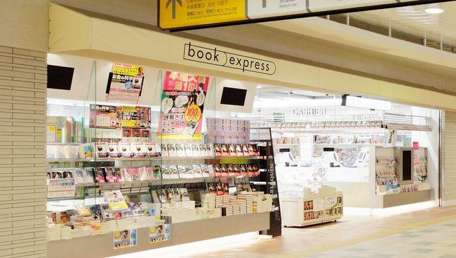 「駅ナカ書店」の売れ筋は、駅ソトと全然違う