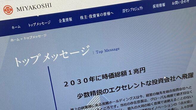 元日経のエースも参画、「深圳再開発」への疑問