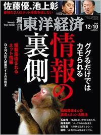 """JR九州""""脱鉄道""""の成算"""