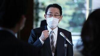 党内保守派に秋波、ポスト菅狙う岸田氏の苦悩