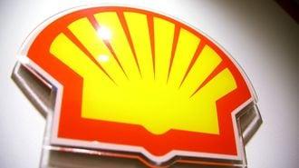 石油のシェルは「電力とLNGの会社」になる