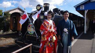 SL列車での感動結婚式は「特別」が満載だった
