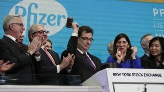 「株のバブル崩壊が近い」と言える4つの理由