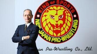 新日本プロレス、「外国人新社長」が抱く野望