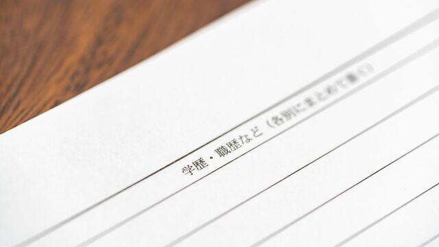 コロナ 2 ちゃんねる 会津若松市雑談掲示板|ローカルクチコミ爆サイ.com東北版
