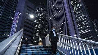 日本の「感染症危機政策」に欠けている視点