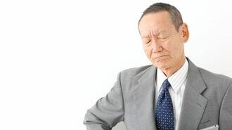 年収激減の「役職定年」乗り切るための心得