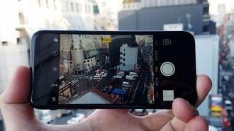 iPhone「カメラ機能」を使いこなす意外なコツ
