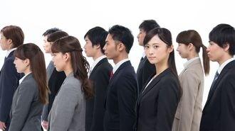 今の日本だと「同一労働同一賃金」はスベる