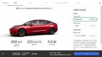 テスラ、中国市場で主力EV「モデル3」を値下げ