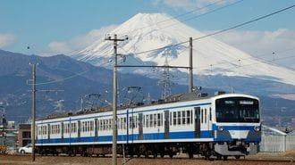 伊豆箱根鉄道の2路線が「まるで違う」理由