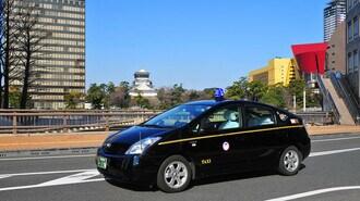 タクシー最大手「苦しい地方」で営業を続ける訳