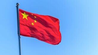 中国経済を「GDP成長率」で語ることの限界