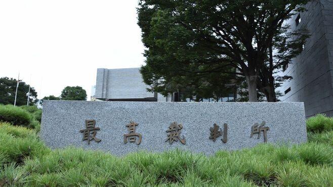 国の責任を問う福島原発訴訟、最高裁で決着へ