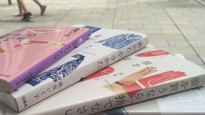 """スタイリスト「地曵いく子本」が""""刺さる""""理由"""