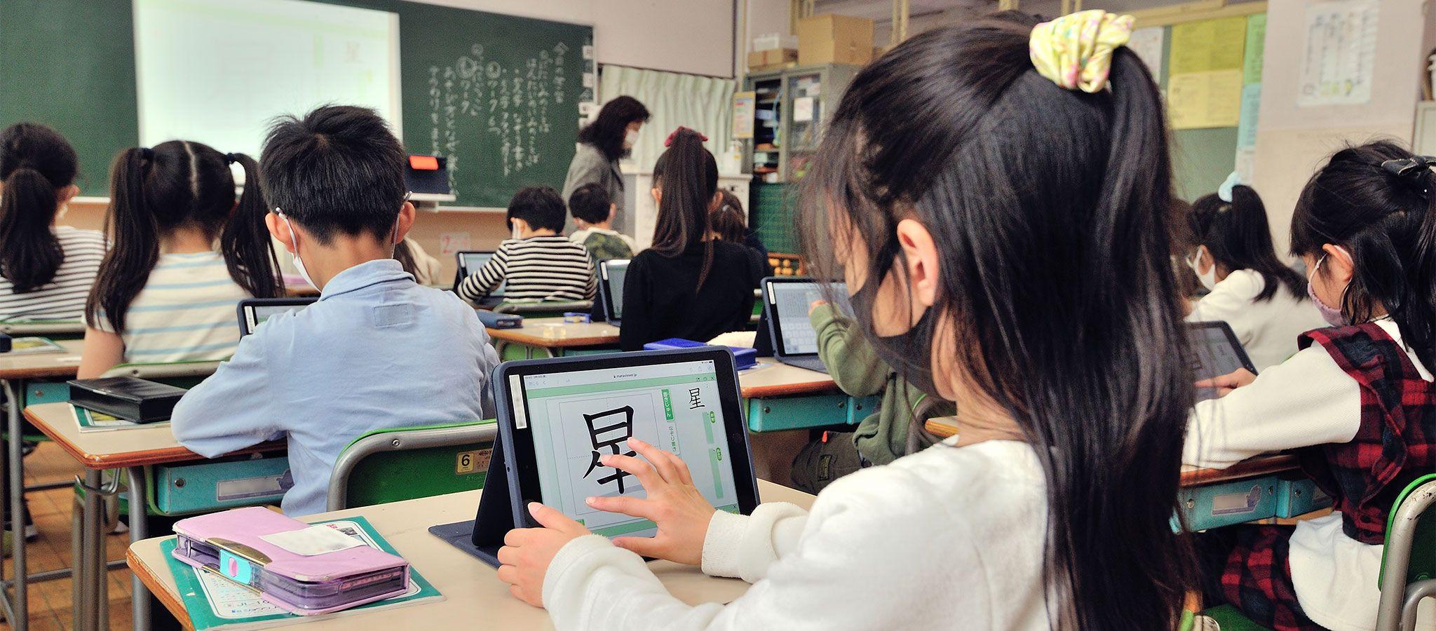 東京港区「デジタル教科書」クラウド利用の実際
