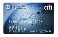 中小企業経営者向けや銀座専用も、ダイナースクラブカードの差別化戦略