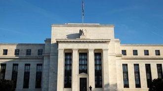 米FRBがマイナス金利導入を検討すべき理由