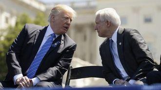 トランプ大統領は自分自身を恩赦できるのか