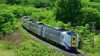 大ピンチ、JR「3島会社」20年度の鉄道収支予測