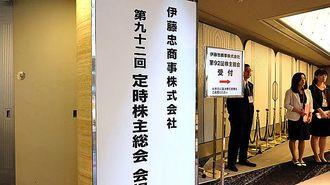 伊藤忠、岡藤社長が力説する商社トップの座