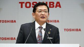 東芝、「薄氷の選任」車谷社長に待つ次の難題
