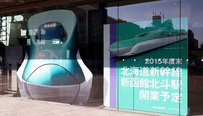 北海道新幹線、なぜ「1日10往復」だけなのか