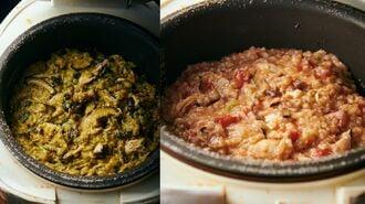 罪悪感なく食べて痩せる、鶏むね肉「沼」レシピ
