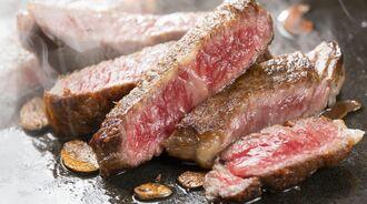 「和牛商品券」炎上の裏側で進む本当の食料懸念