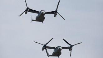 Japan Calls on US to Ground Osprey Flights After Okinawa Crash