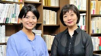 「女性=事務仕事」に寄せられる日本の問題構造