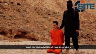 イスラム国武装勢力、後藤さん殺害の卑劣