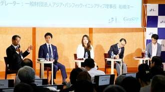 課題山積の日本でシンクタンクが育たない原因