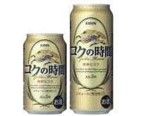 首位奪還の追い風か、消耗戦の前兆か……キリンビールが「第3のビール」新製品投入