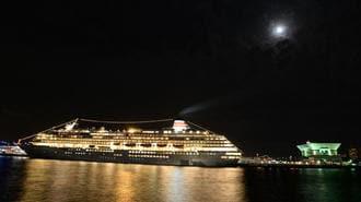 「豪華客船の旅」は金持ちだけのものじゃない