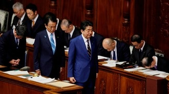 Whoever  Takes Over, Next Japan PM Faces Daunting Challenges