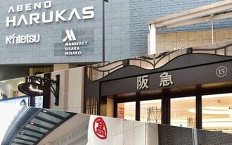 訪日観光客が復活!大阪の百貨店は活況だ