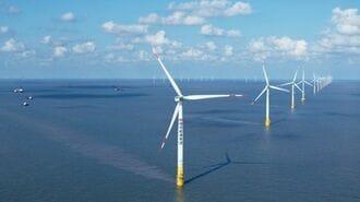 中国エネルギー大手「基金設立」で再エネシフト